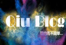 QiuBlog(原创开发博客)-小宅猿