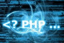php里的for循环_分享的博客