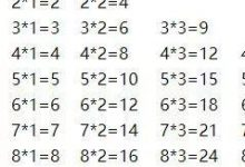利用PHP输出九九乘法表-小宅猿