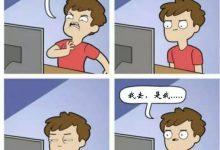 趣图:这代码谁写的,太可怕了!-小宅猿