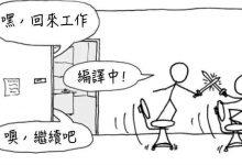 只有3%的猿能完全看懂的高端漫画_分享的博客